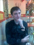Однофамилец Прокофьева - девушка 24 года