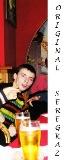 Однофамилец Прокофьева - парень 21 год