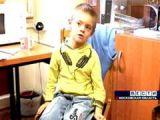 Однофамилец Соколова - мальчик 3 года