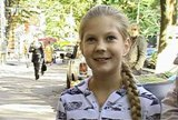 Однофамилец Прокофьева - девочка 7 лет